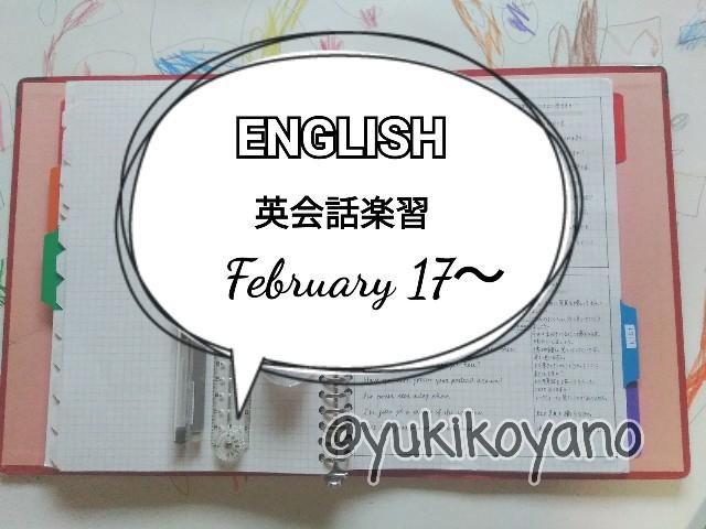 f:id:yuki-freestyle-sk8:20200229075919j:image