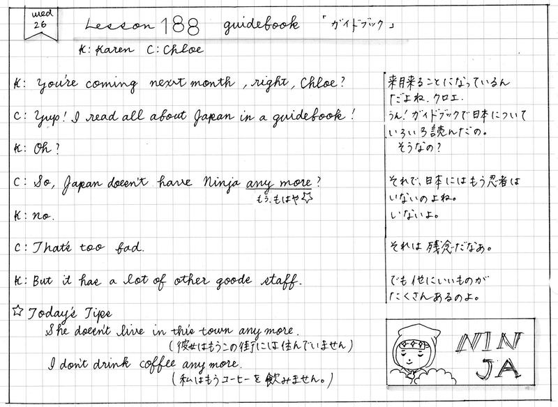f:id:yuki-freestyle-sk8:20200303085039j:plain