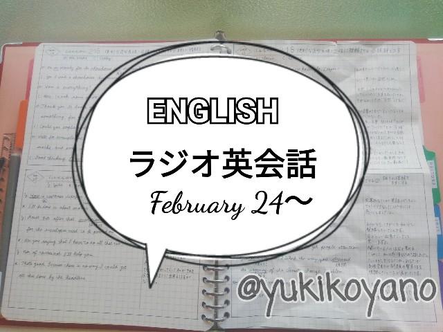f:id:yuki-freestyle-sk8:20200304114323j:image