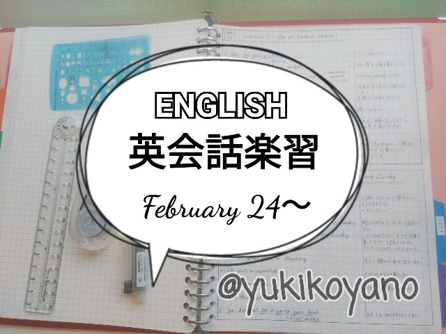 f:id:yuki-freestyle-sk8:20200305043853j:plain