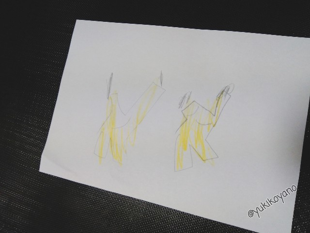 f:id:yuki-freestyle-sk8:20200305201220j:plain