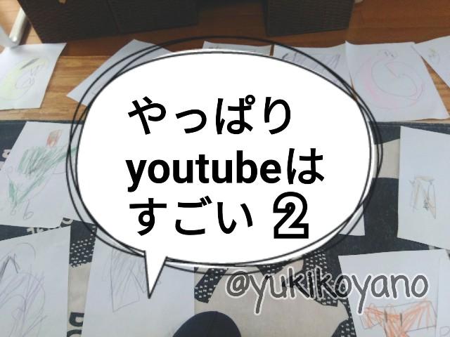 f:id:yuki-freestyle-sk8:20200307043004j:image