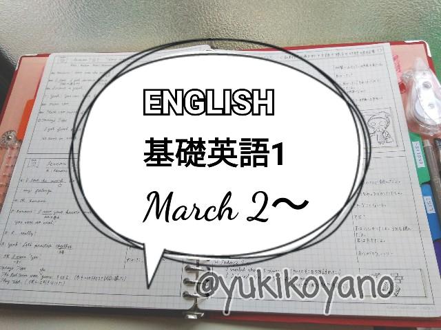 f:id:yuki-freestyle-sk8:20200310091537j:plain