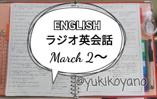 f:id:yuki-freestyle-sk8:20200311082916j:image