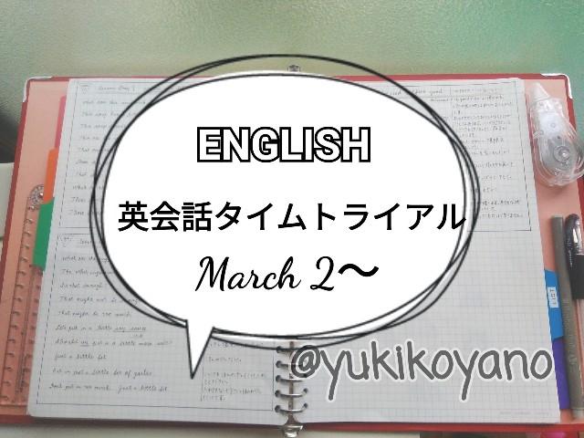 f:id:yuki-freestyle-sk8:20200313171205j:image
