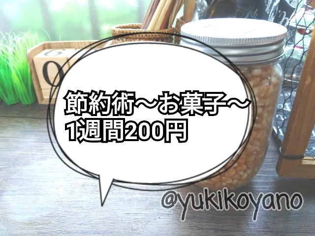 f:id:yuki-freestyle-sk8:20200314122502j:image