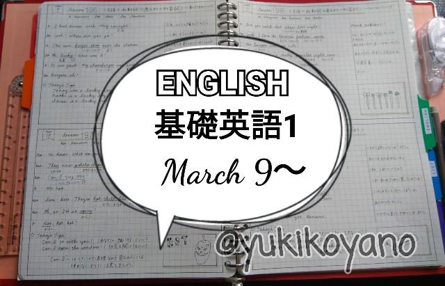 f:id:yuki-freestyle-sk8:20200317091812j:image