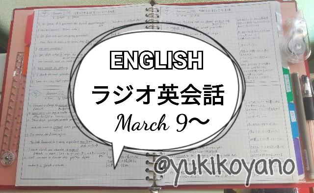 f:id:yuki-freestyle-sk8:20200318111007j:image