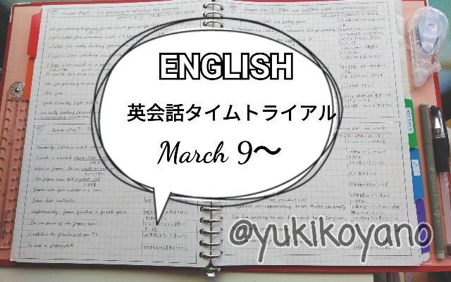 f:id:yuki-freestyle-sk8:20200319160557j:image