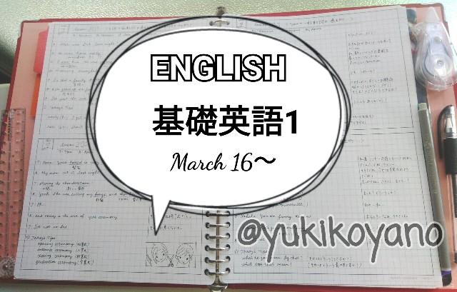 f:id:yuki-freestyle-sk8:20200324111202j:image