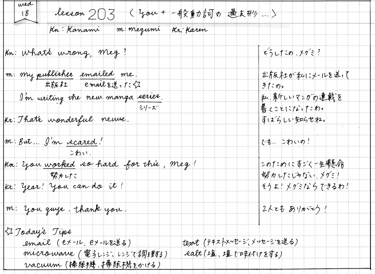 f:id:yuki-freestyle-sk8:20200324114400j:plain