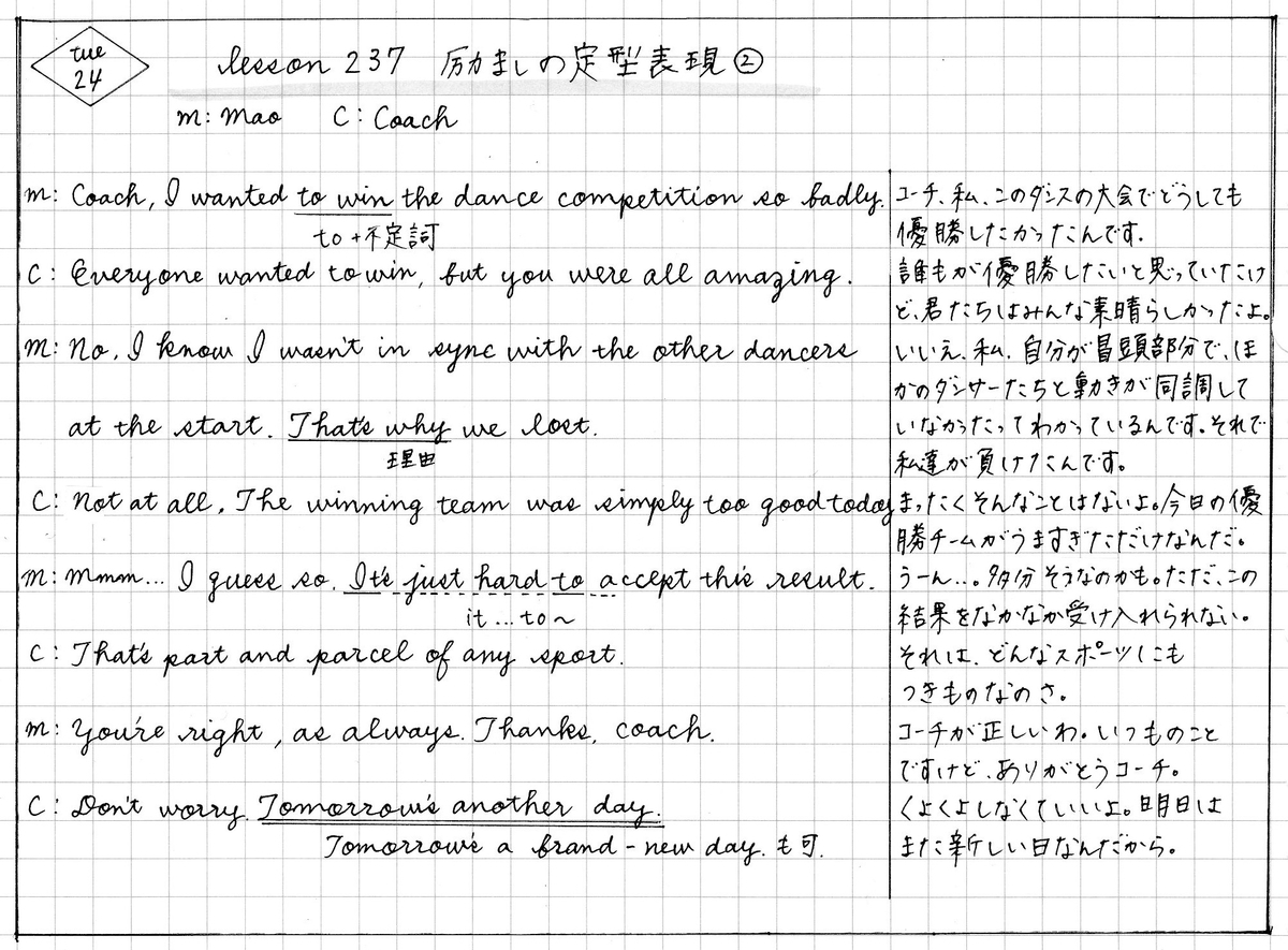 f:id:yuki-freestyle-sk8:20200401112059j:plain