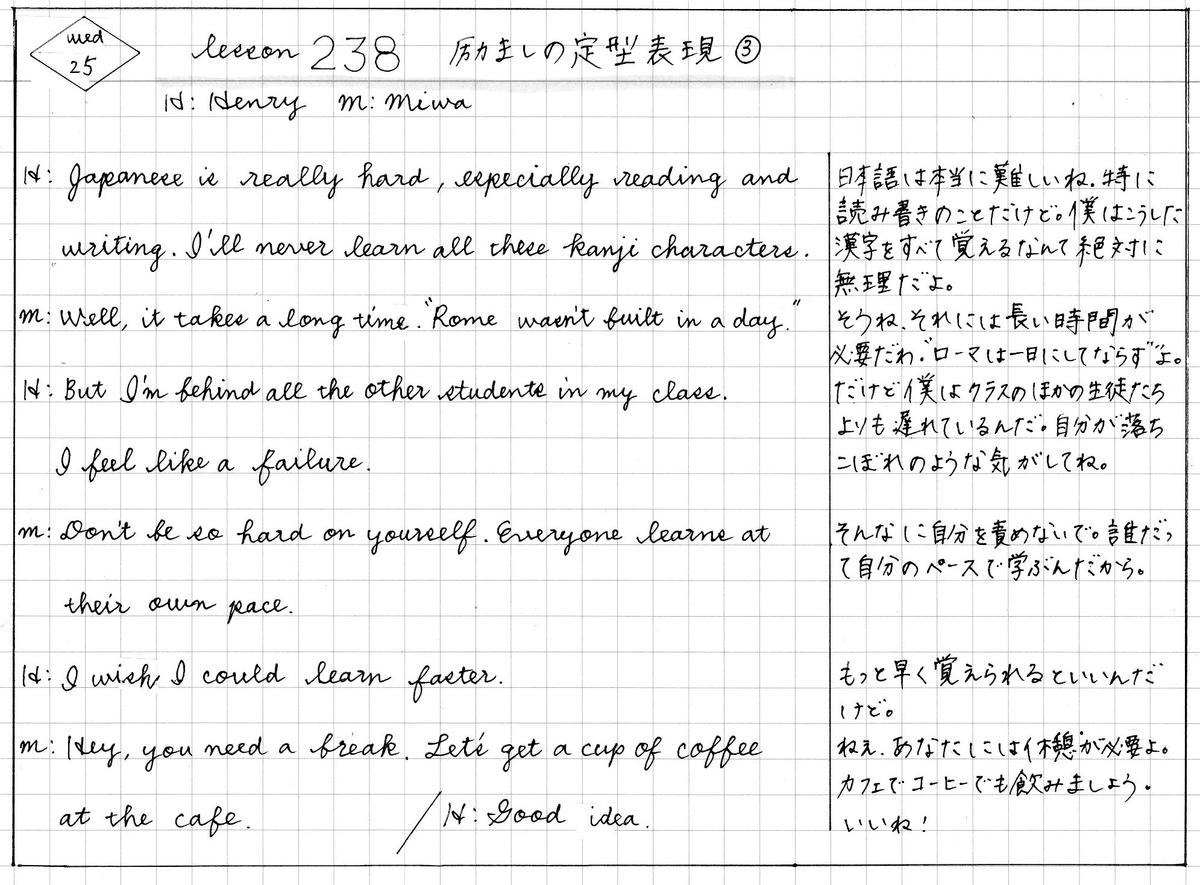 f:id:yuki-freestyle-sk8:20200401112302j:plain