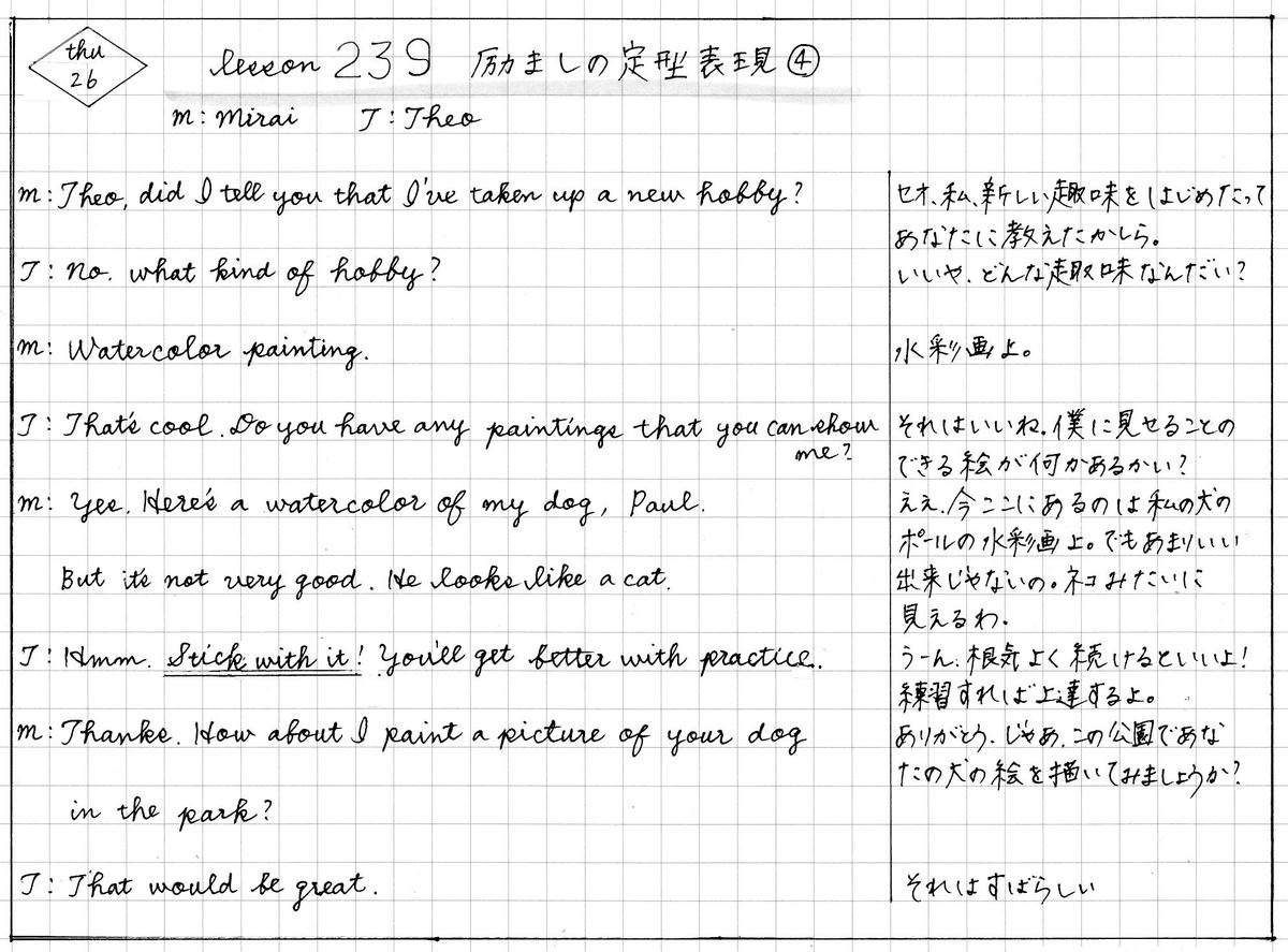 f:id:yuki-freestyle-sk8:20200401112436j:plain