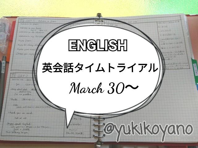 f:id:yuki-freestyle-sk8:20200409120914j:image
