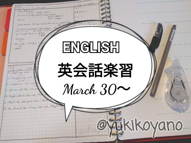 f:id:yuki-freestyle-sk8:20200410151545j:image