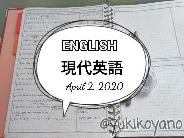 f:id:yuki-freestyle-sk8:20200412092928j:image