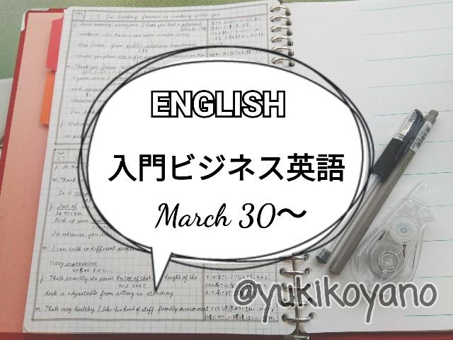 f:id:yuki-freestyle-sk8:20200412141645j:image