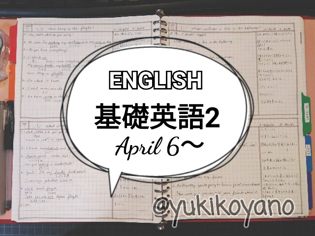f:id:yuki-freestyle-sk8:20200413223039j:image
