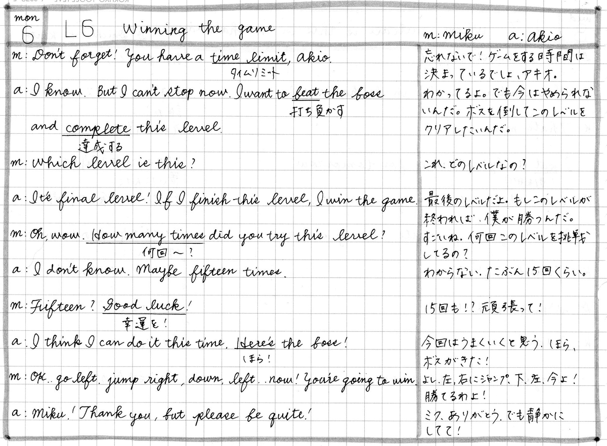 f:id:yuki-freestyle-sk8:20200414230624j:plain