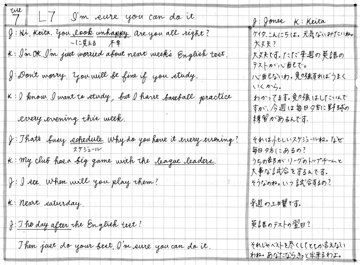 f:id:yuki-freestyle-sk8:20200414230625j:plain