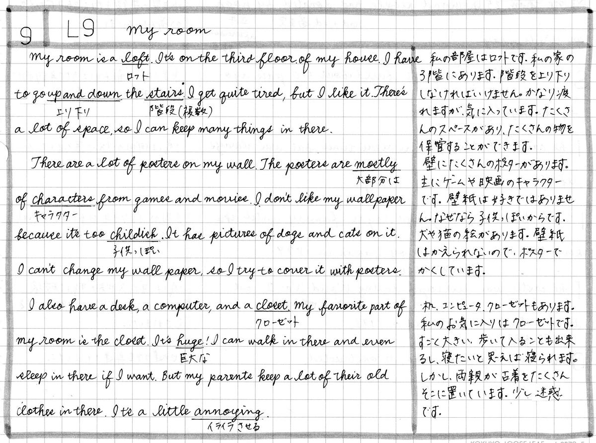 f:id:yuki-freestyle-sk8:20200414230951j:plain