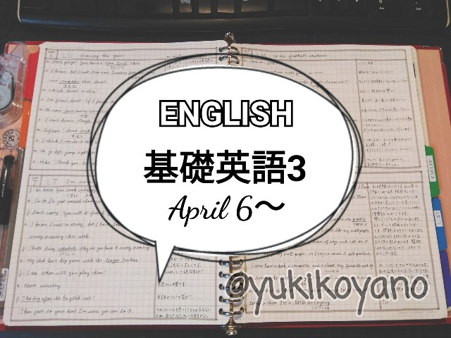 f:id:yuki-freestyle-sk8:20200414231839j:image