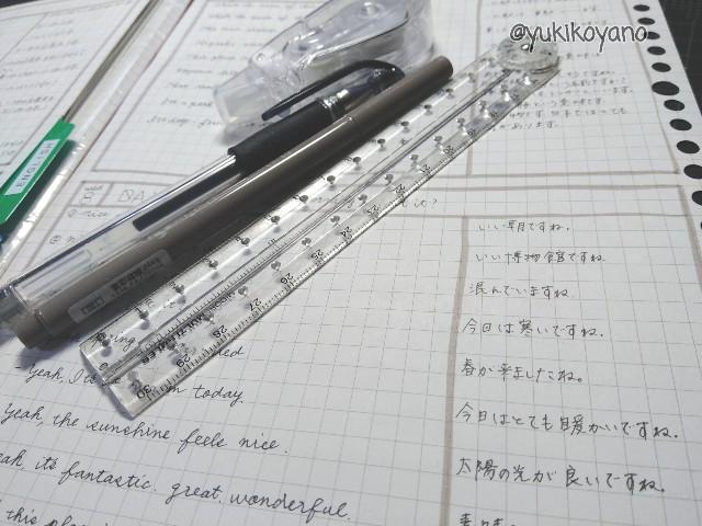 f:id:yuki-freestyle-sk8:20200418175909j:plain