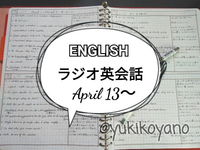 f:id:yuki-freestyle-sk8:20200423131946j:image