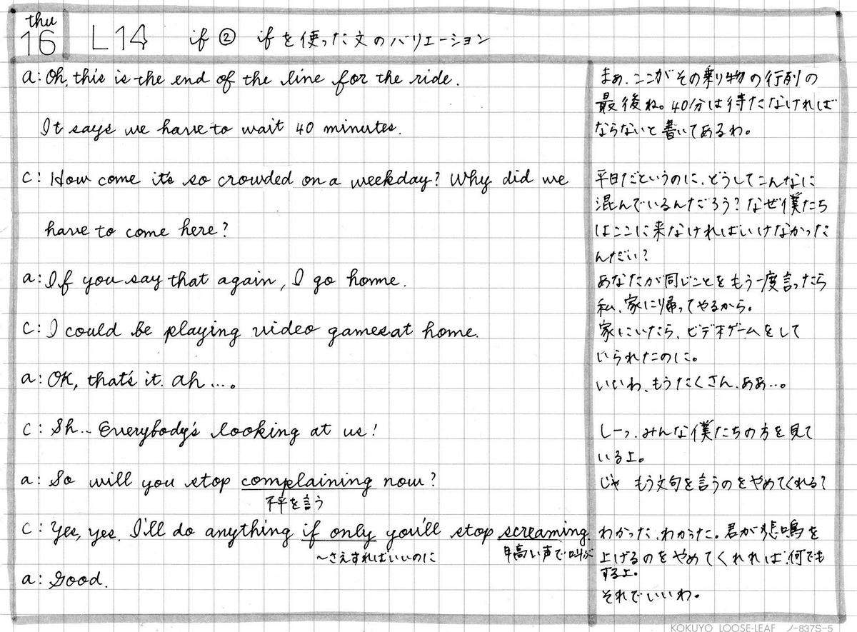 f:id:yuki-freestyle-sk8:20200423132910j:plain