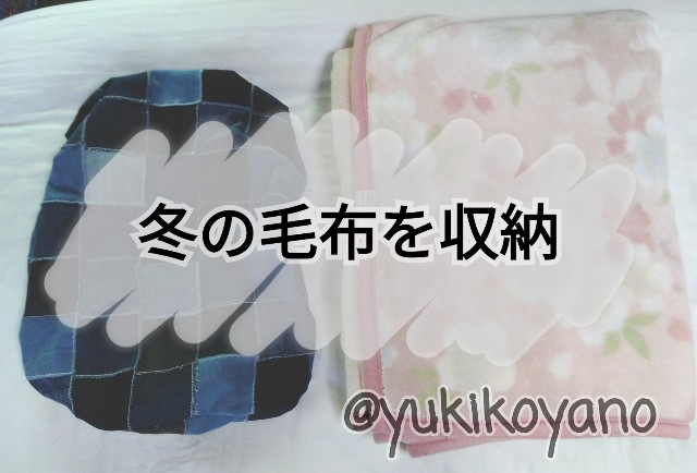 f:id:yuki-freestyle-sk8:20200425191601j:image