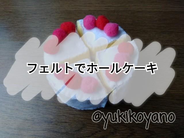 f:id:yuki-freestyle-sk8:20200427163629j:image