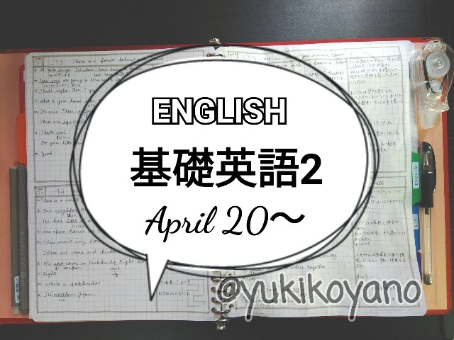 f:id:yuki-freestyle-sk8:20200428175423j:image