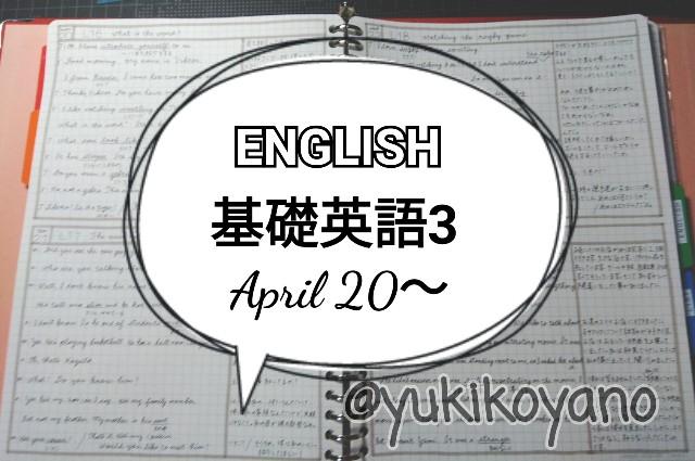 f:id:yuki-freestyle-sk8:20200428210217j:image