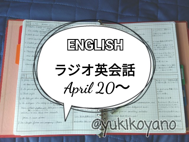 f:id:yuki-freestyle-sk8:20200429124911j:image