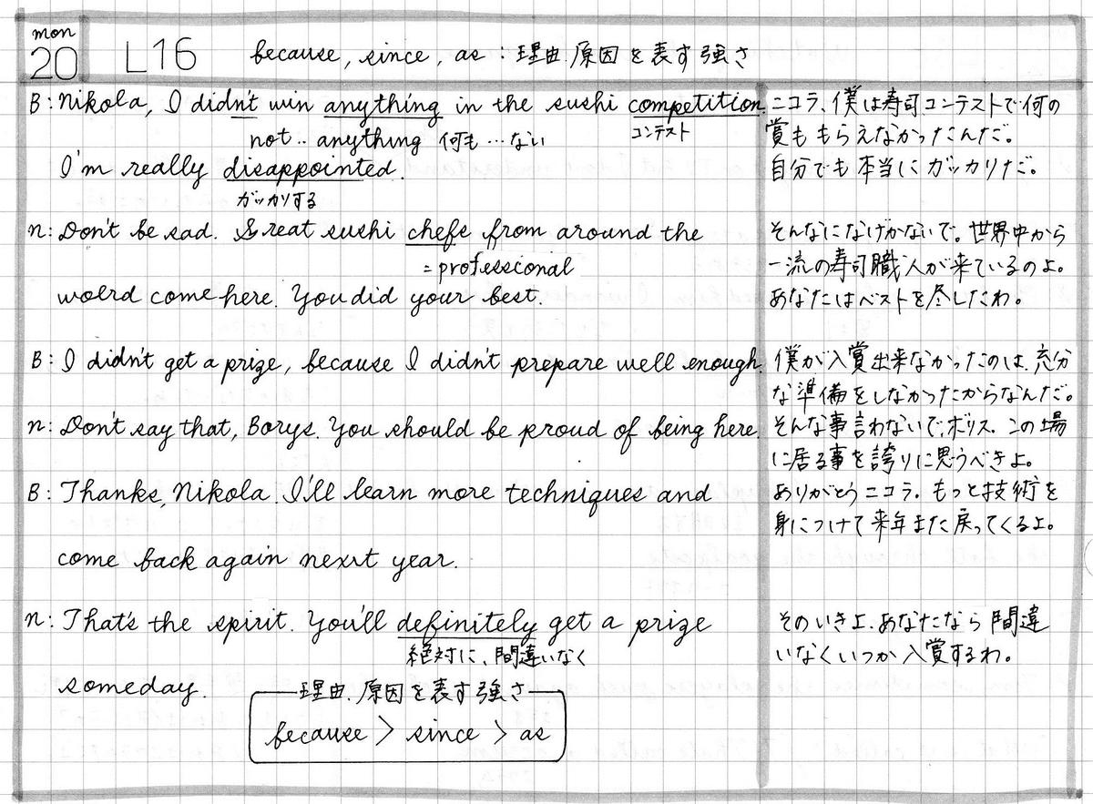 f:id:yuki-freestyle-sk8:20200429125652j:plain