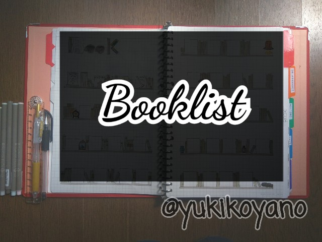 f:id:yuki-freestyle-sk8:20200430141748j:image