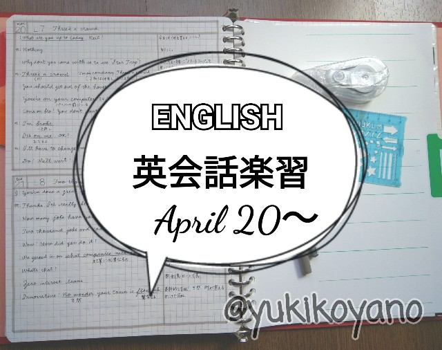 f:id:yuki-freestyle-sk8:20200501141903j:image