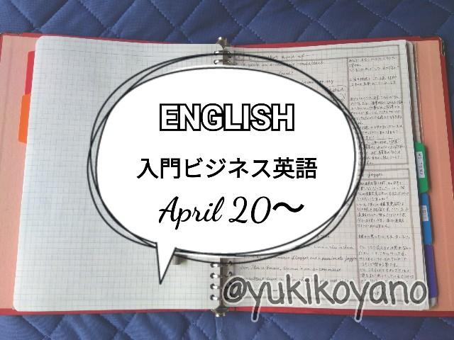f:id:yuki-freestyle-sk8:20200503120729j:image