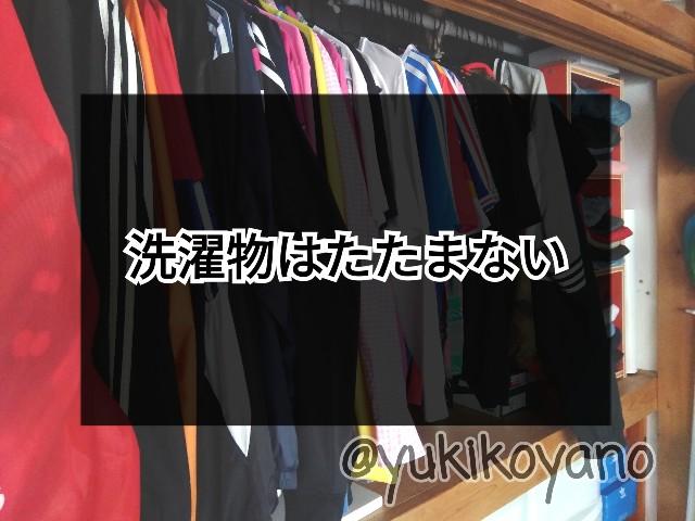 f:id:yuki-freestyle-sk8:20200505122211j:image