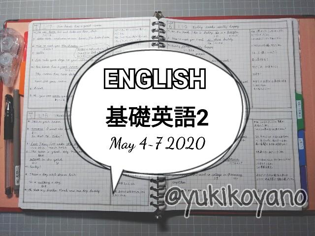 f:id:yuki-freestyle-sk8:20200511193722j:image
