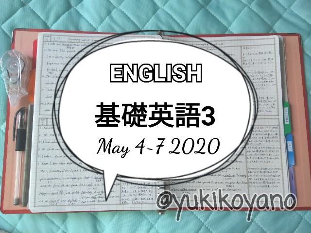 f:id:yuki-freestyle-sk8:20200512141235j:image