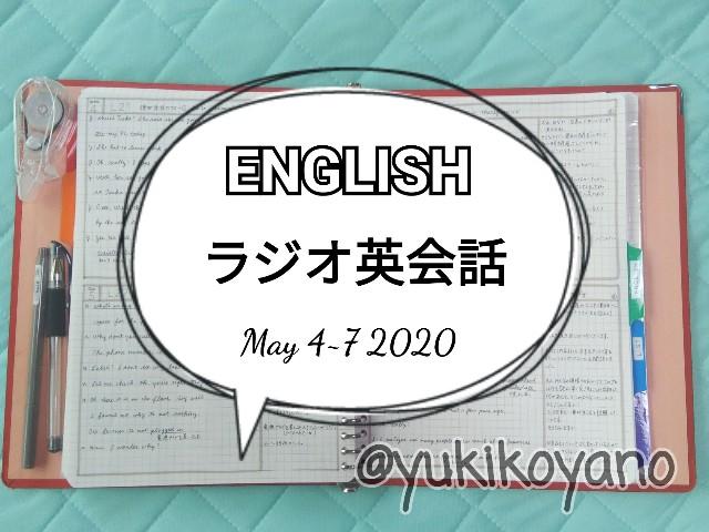 f:id:yuki-freestyle-sk8:20200513161053j:image