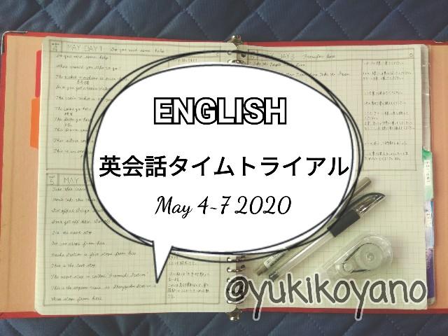 f:id:yuki-freestyle-sk8:20200514164735j:image