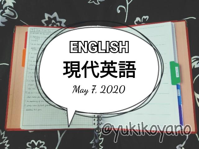 f:id:yuki-freestyle-sk8:20200516132420j:image