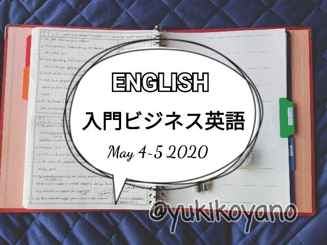 f:id:yuki-freestyle-sk8:20200517124246j:image