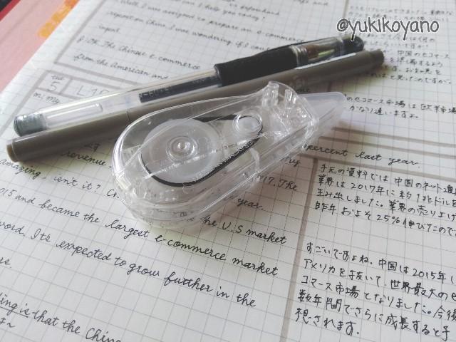 f:id:yuki-freestyle-sk8:20200517124252j:image