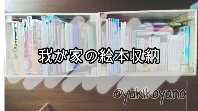f:id:yuki-freestyle-sk8:20200518201229j:plain