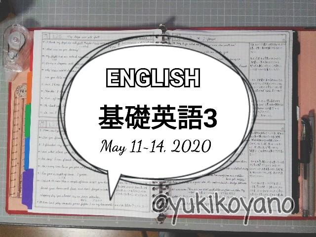 f:id:yuki-freestyle-sk8:20200519170105j:image