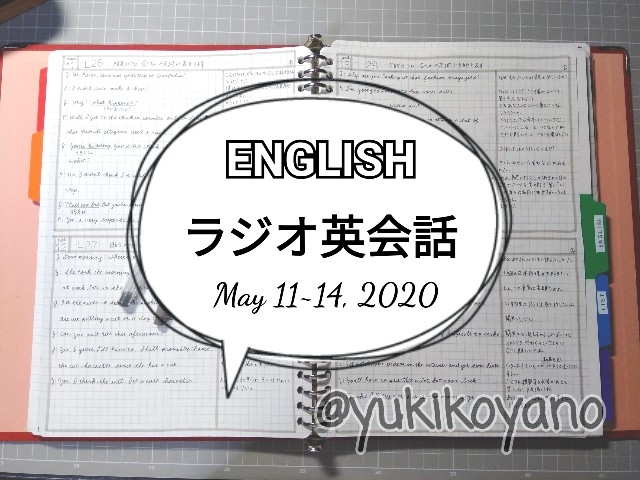 f:id:yuki-freestyle-sk8:20200520170650j:image